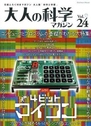 MKGK21-2