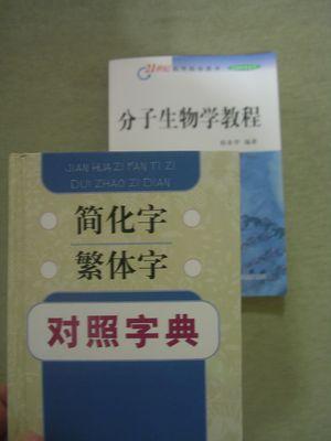 IMGP8835