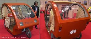 Meguru-history-eco-car-japan-1