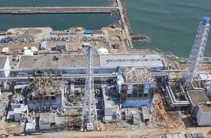 Fukushima_1_small