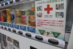 Red-cross-vending-machine1