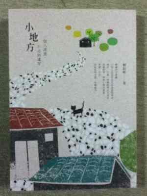 image from http://tzechienchu.typepad.com/.a/6a00d8341cbbb153ef0177433ce909970d-pi