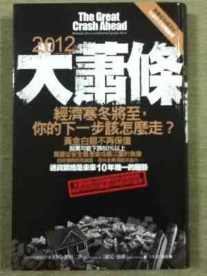 image from http://tzechienchu.typepad.com/.a/6a00d8341cbbb153ef01676860a321970b-pi