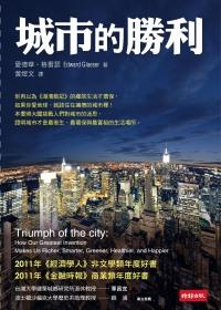 City2012