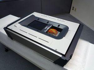 Nec-dna-analyzer-2014