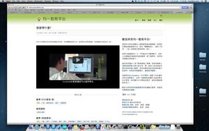 Screen Shot 2013-05-13 at 下午5.46.12