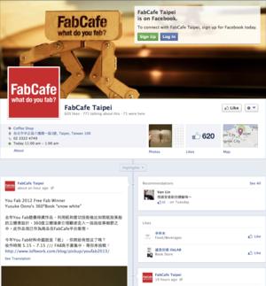 FabCafeTaipei