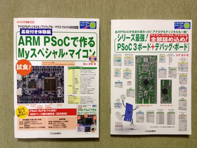 2014-03-09 21.42.19