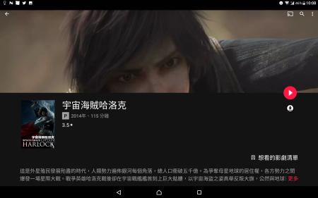 Screenshot_20170814-100900