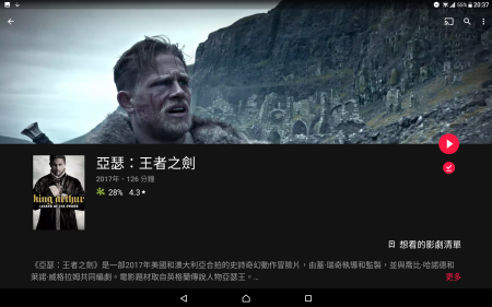 Screenshot_20170826-203750