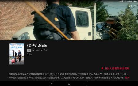 Screenshot_20170924-184654