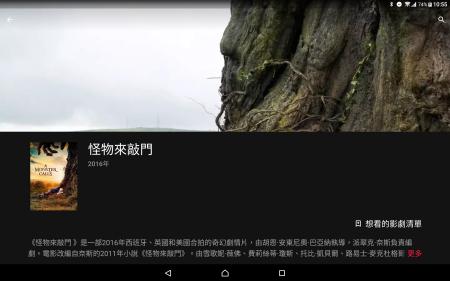 Screenshot_20171120-105503