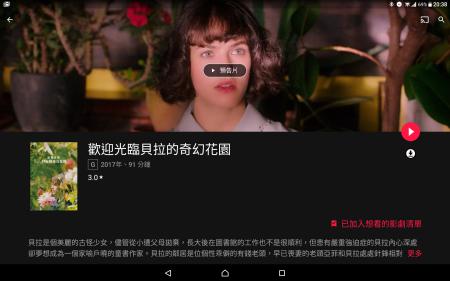 Screenshot_20171125-203803