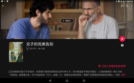 Screenshot_20171125-204424