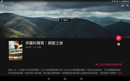 Screenshot_20180210-193250