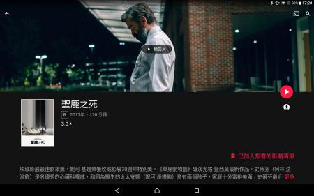 Screenshot_20180219-172032