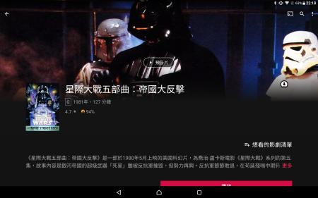 Screenshot_20180327-221846