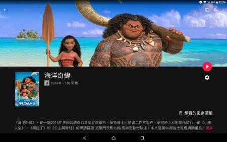 Screenshot_20170729-222630
