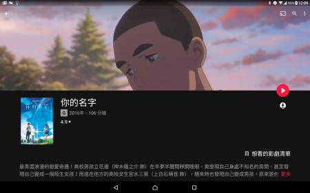 Screenshot_20170904-120945