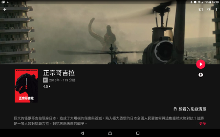 Screenshot_20171009-161011