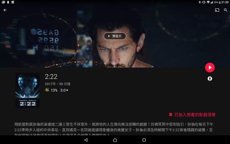 Screenshot_20171118-212015