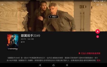 Screenshot_20180106-141747