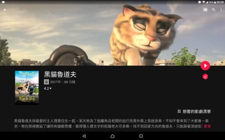 Screenshot_20170826-202801