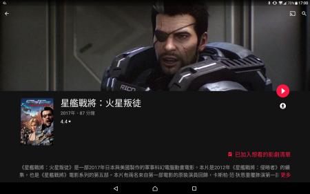 Screenshot_20170917-170035