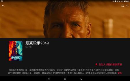 Screenshot_20171007-145919