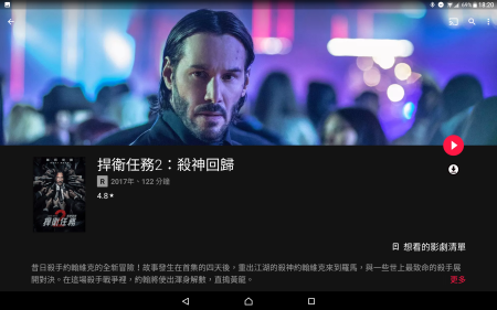 Screenshot_20170923-182021