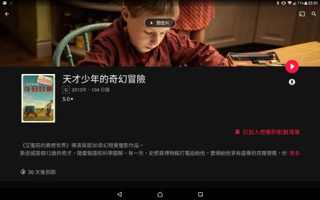Screenshot_20171027-223134
