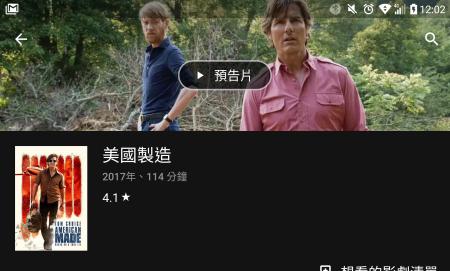 Capture+_2018-01-15-12-02-42