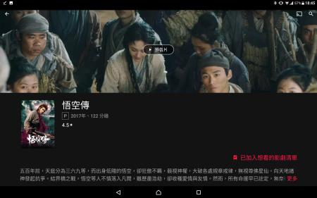 Screenshot_20180114-184535