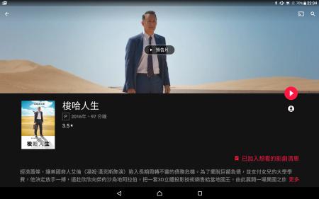 Screenshot_20180214-223450