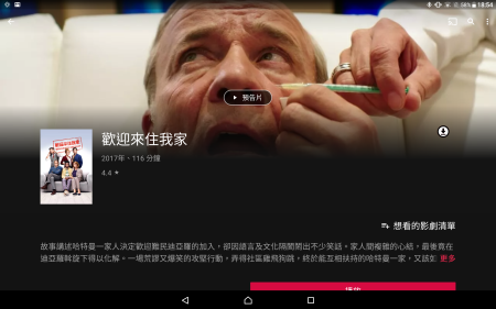 Screenshot_20180408-185407