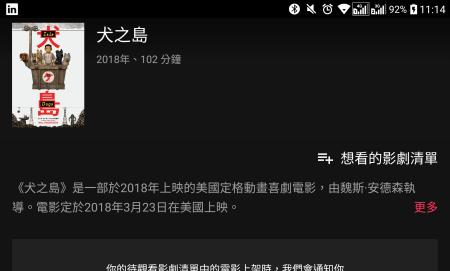 Capture+_2018-06-04-11-14-55