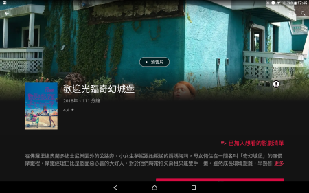 Screenshot_20180728-174538