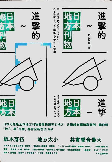 2018_08_16 23_09 Office Lens