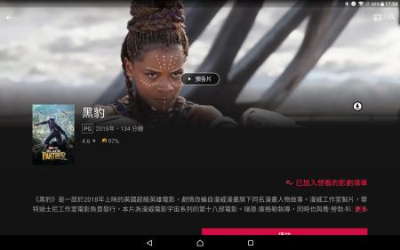 Screenshot_20180624-173444