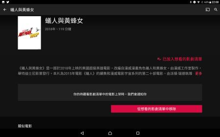 Screenshot_20180721-220900