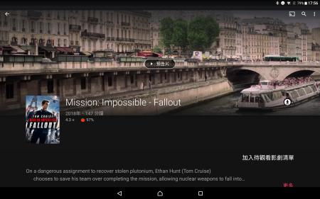 Screenshot_20181222-175700
