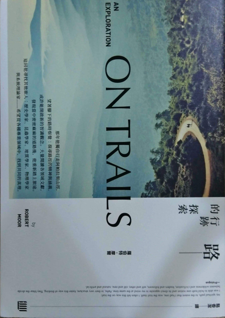 2018_09_01 23_16 Office Lens