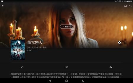 Screenshot_20190204-203007