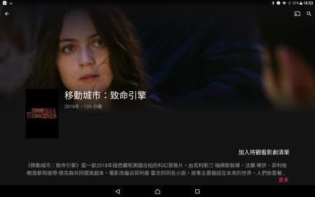 Screenshot_20181209-185313
