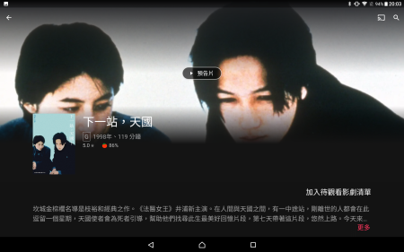 Screenshot_20190114-200316