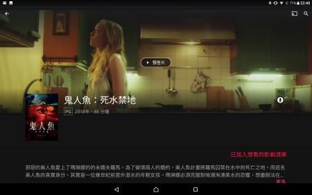 Screenshot_20190119-224048