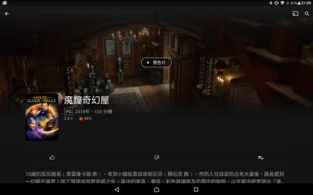 Screenshot_20190126-210902