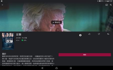 Screenshot_20190421-172724