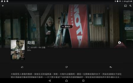 Screenshot_20190216-214005