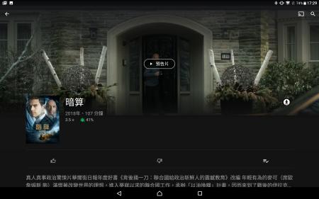 Screenshot_20190207-172955